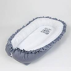 Кокон – позіционер з двостороннім непромокальним матрацом і ортопедичною подушкою BabySoon Сірий