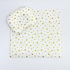"""Комплект в коляску BabySoon """"Золоті зірки"""" ковдра 65 х 75 см подушка 22 х 26 см колір молочний"""