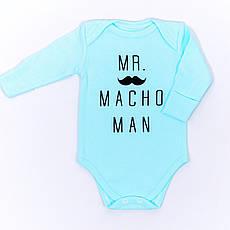 """Дитячий боді - футболка BabySoon """"Мачо"""" м'ятний колір 62cm"""