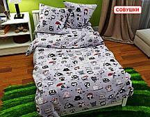 Двоспальний комплект постільної білизни - Совушки на сірому