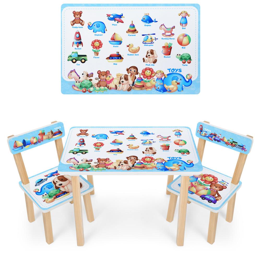 *Набір меблів - столик і 2 стільці арт. 501-110(EN)