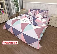 Односпальний комплект постільної білизни - Трикутники