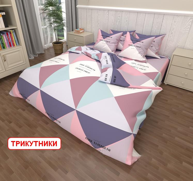 Двоспальний комплект постільної білизни - Трикутники