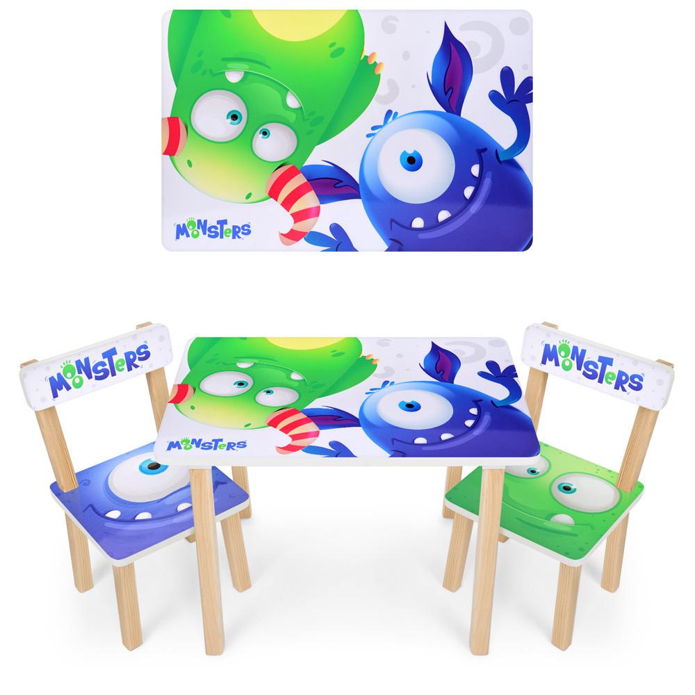 *Набор мебели - столик и 2 стульчика арт. 501-91