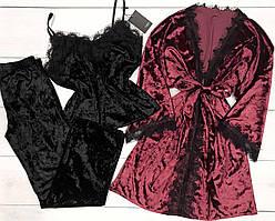 Пижама + бордовый халат - велюровый комплект тройка.