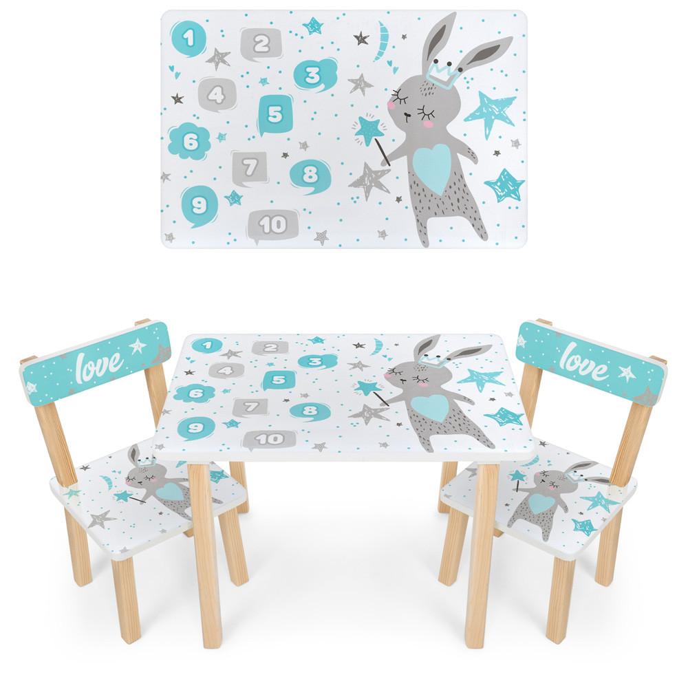 *Набор мебели - столик и 2 стульчика арт. 501-124