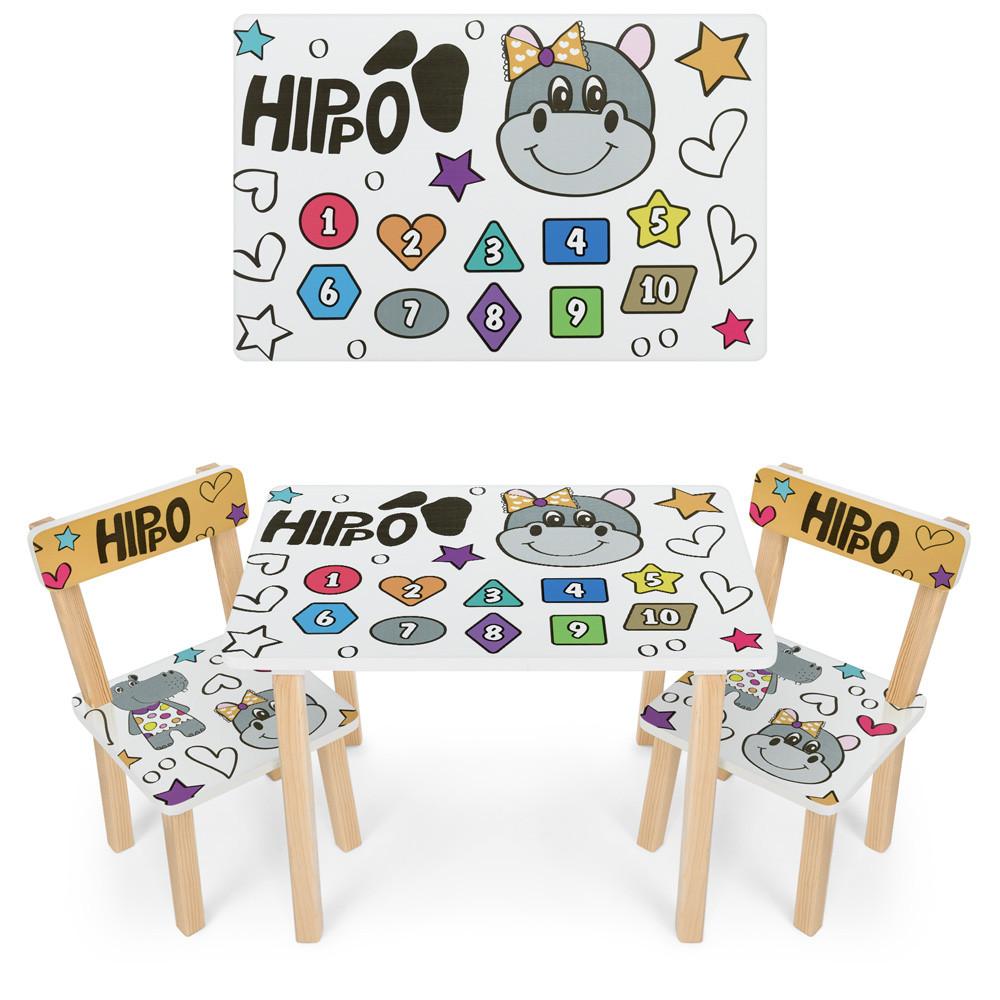 *Набір меблів - столик і 2 стільці арт. 501-125