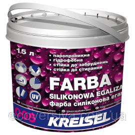 Фарба фасадна акрилова на основі силіконової емульсії EGALISIERUNGSFARBE Крайзель 005, 15 л