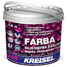 Краска фасадная акриловая на основе силиконовой эмульсии FARBA SILIKONOWA EGALIZACYJNA 005 Крайзель 005