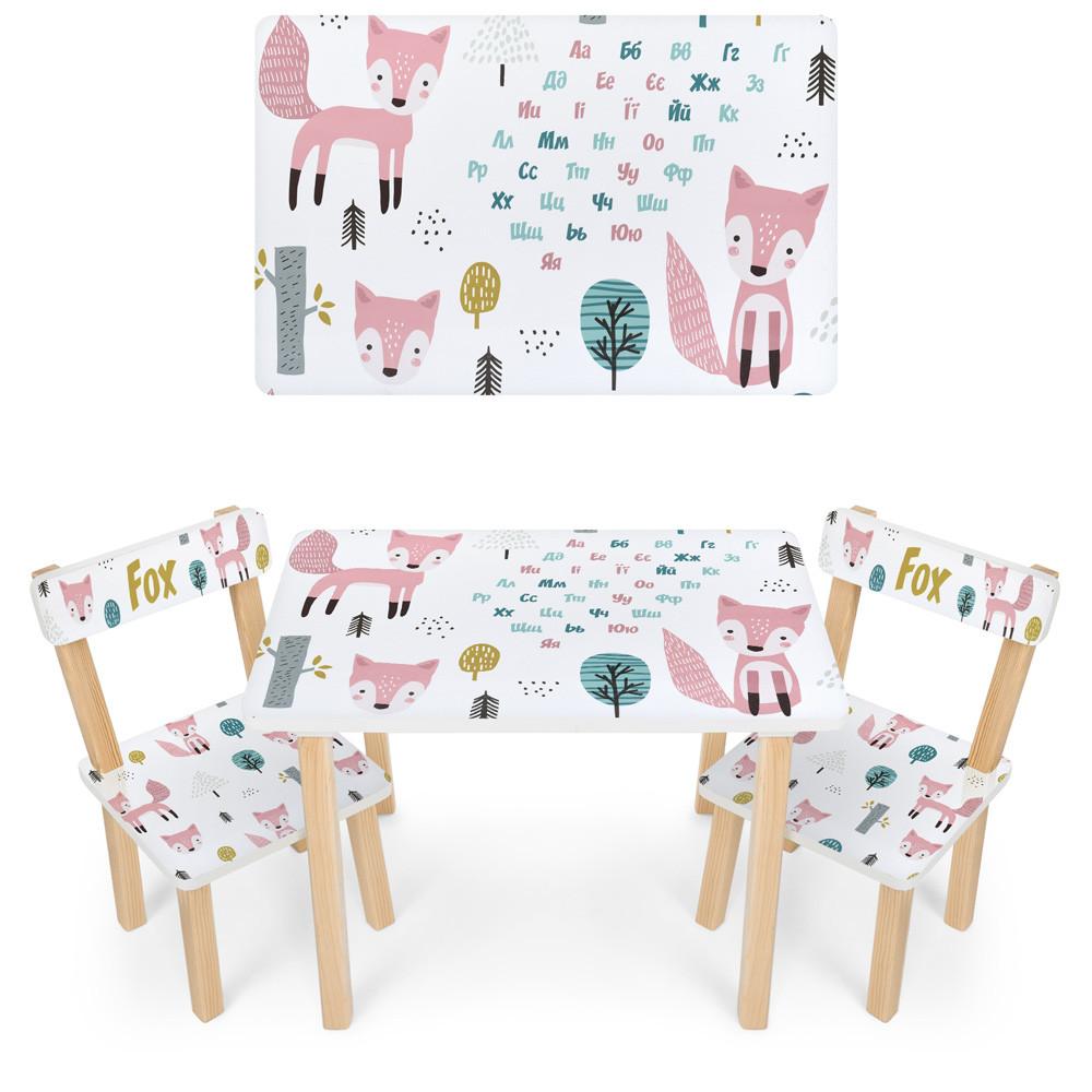 *Набір меблів - столик і 2 стільці арт. 501-119(UA)