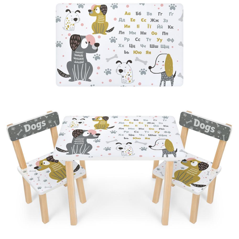 *Набір меблів - столик і 2 стільці арт. 501-116(UA)