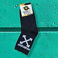 Носки off white черные размер 36-44, фото 3