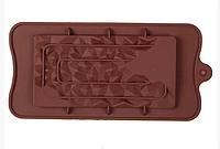 Плитка  Крошка силикон форма для заливки шоколада