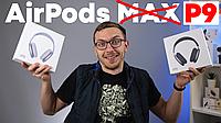 Копия AirPods MAX: Стоит ли переплачивать за оригинал?