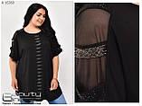 Жіноча літня футболка Туреччина великого розміру : 58/60/62, фото 2