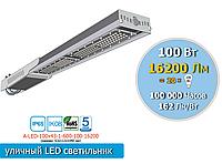 Популярный консольный LED светильник на диодах SAMSUNG для освещения дорог, магистралей, тротуаров  аналог ДРЛ