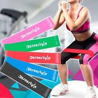 Комплект резинок для фитнеса Esonstyle 5 в 1! Хороший выбор