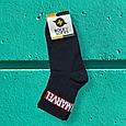 Носки marvell черные размер 40-44, фото 3