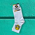 Шкарпетки смайли зі сльозами розмір 36-42, фото 3