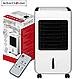 Мобильный кондиционер, климатизатор ROYALTY LINE AC-80.880.4LR 4 в 1 (охлаждения, увлажнения, очистка воздуха), фото 3