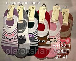 """Шкарпетки дитячі шкарпетки """"Дівчаткам Силікон Сліди"""" підліткові"""