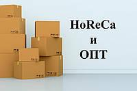 HoReCa и опт