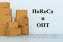 HoReCa та опт