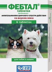 Антигельминтик Фебтал АВЗ для собак и кошек 6 табл.