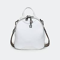 Городской сумка-рюкзак  женский кожаный белый 77208  средний