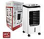 Кондиционер мобильный , климатизатор Royalty Line AC-80.880.3 (охлаждения, увлажнения), фото 3