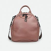 Удобный сумка-рюкзак женский кожаный розовый