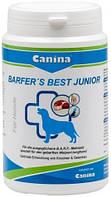 Canina Barfer's Best Junior Витаминно-минеральный комплекс при натуральном кормлении для щенков 350 г