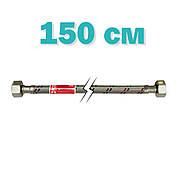 """Гнучка підводка 1/2"""" РР-150 см KOER (шланги нержавіючої обплетенні) (KR0259)"""