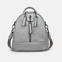 Рюкзак женский из натуральной кожи городской серый 8-9010 маленький