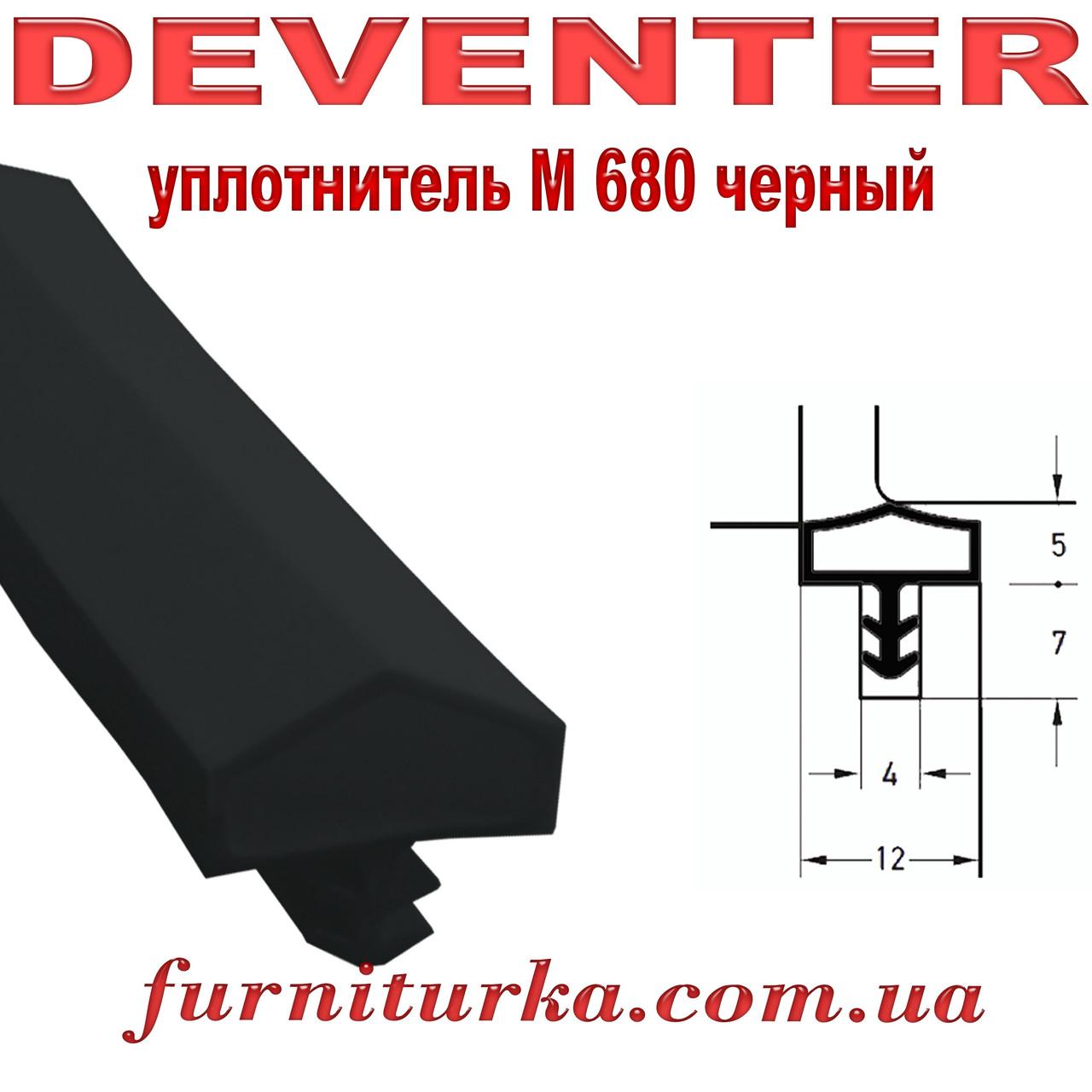 Уплотнитель дверной Deventer М 680 черный Германия