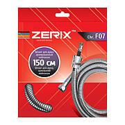 Шланг армований нейлоном ZERIX F07 (150 см) (ZX2865)