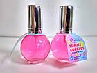 Туалетная вода для детей Colour Intense Yummy Bubbles 16 мл № 01 Sweet candy/Сладкая конфетка, фото 2
