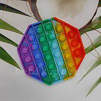 Радужная игрушка-пупырка антистресс Pop It шестиугольник