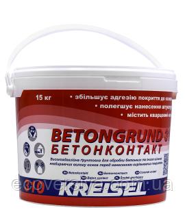 Betongrund 310 - бетонконтакт (грунтовка для бетонных поверхностей)