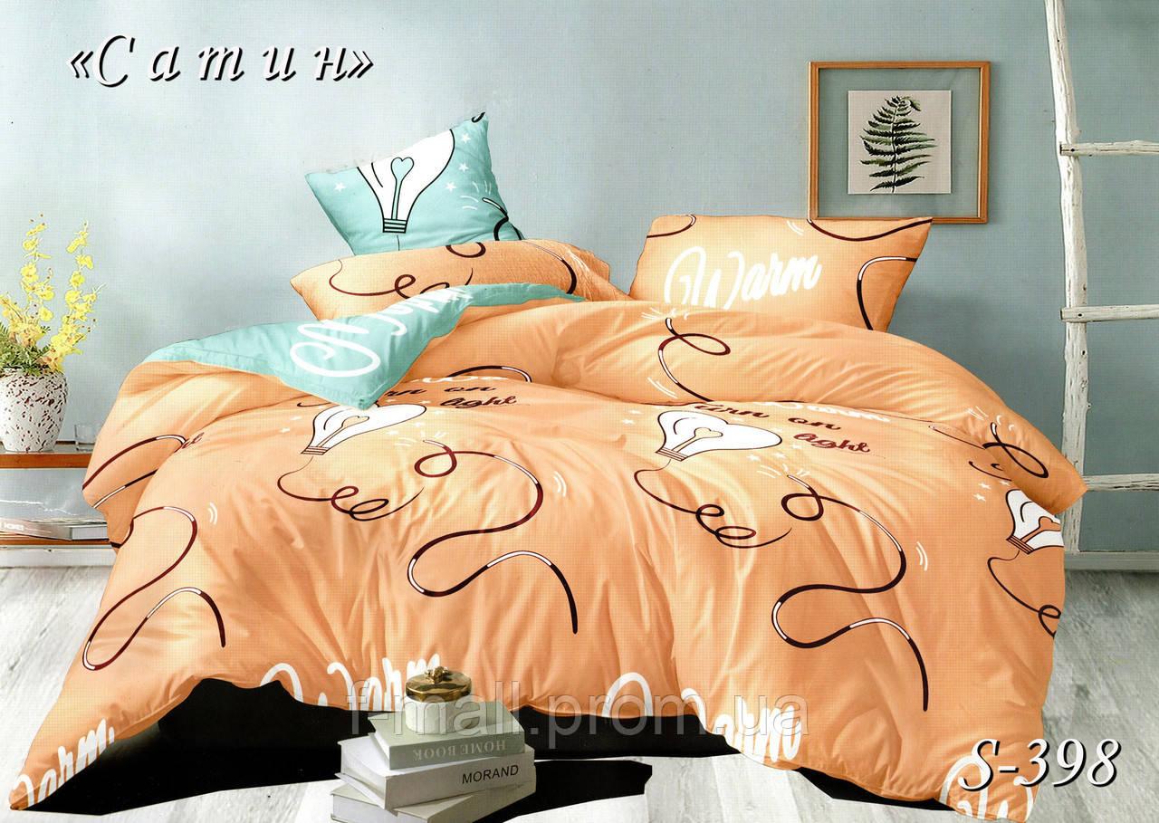 Комплект постельного белья Тет-А-Тет ( Украина ) Сатин полуторное (S-398)
