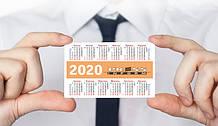 КАЛЕНДАРИ карманные   Календарики