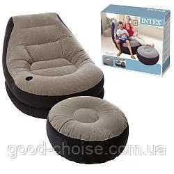 Надувной диван с пуфом Air Sofa - 99х130х76см Intex / Надувное велюровое кресло с пуфиком