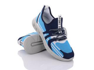Кросівки чоловічі Мир-AZ20029-9