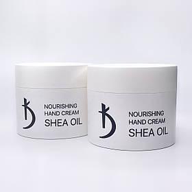 Крем для рук Kodi Nourishing Hand Cream SHEA OIL 100 мл