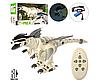 Интерактивная игрушка Limo Toy Динозавр M 5476 музыка свет звук ходит танцует на радиоуправлении