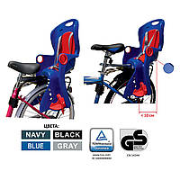 Велокресло детское TILLY Maxi T-831/1 нагрузка до 22 кг 4 цвета