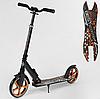 Двоколісний Самокат складаний Best Scooter 34750 з амортизатором / затискач керма / колір чорний