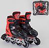 Детские раздвижные ролики Best Roller 70047-M размер 34-37 стелька 21.5 см Рама алюминий / цвет красный