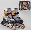 Детские раздвижные ролики Best Roller 6202-S размер 30-33 стелька 18,5 см Рама алюминий / цвет оранжевый