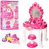 Детский туалетный столик трюмо для девочки LIMO TOY 16693A стульчик фен музыка свет аксессуары розовый